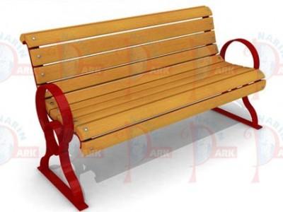 Oturma Bankı NP 409 - Metal Ayak